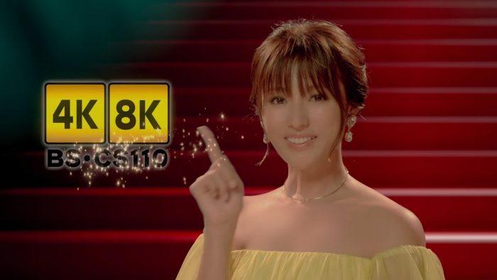 Япония первая вмире запустила телевещание вразрешении 8К